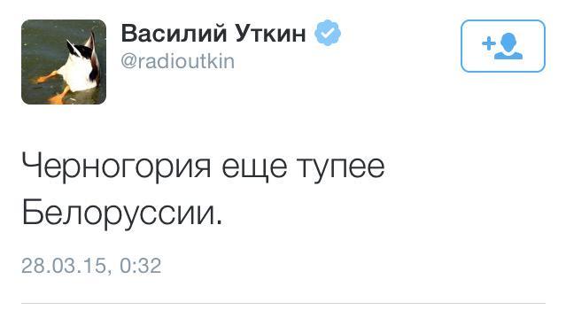 Металлурги против отмены экспортных ограничений на лом из-за его дефицита на рынке Украины - Цензор.НЕТ 3583