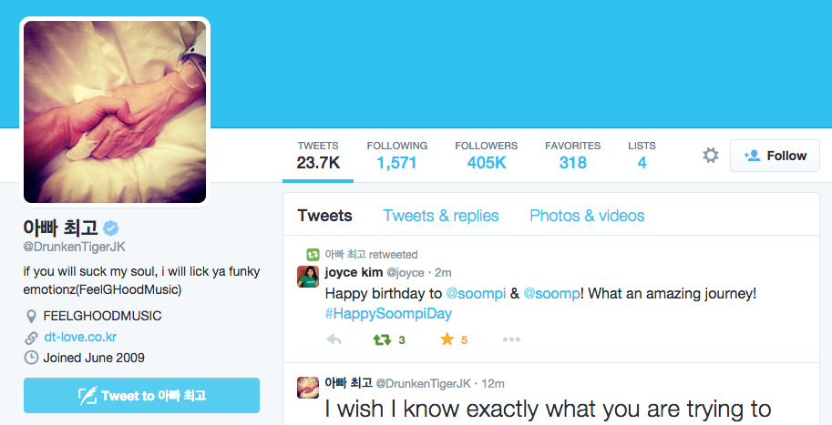 O my gat. Thank you @DrunkenTigerJK for wishing @soompi a happy birthday! <3 #HappySoompiDay http://t.co/SUekPQ4nuo