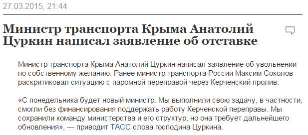 """Россия назвала объем поставленного террористам на Донбасс """"гуманитарного"""" газа - Цензор.НЕТ 4686"""