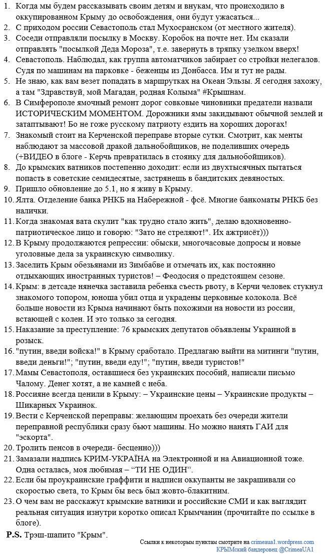 В Нью-Йорке крымские татары и украинцы проведут акцию в поддержку телеканала ATR, преследуемого российскими оккупантами - Цензор.НЕТ 7038