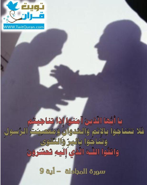 لا اله الا الله - Magazine cover