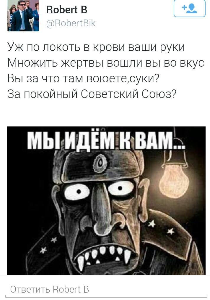 Пострадавших из-за обстрела Новотошковки нет. Две ДРГ террористов атаковали позиции украинских воинов, - пресс-центр АТО - Цензор.НЕТ 4626