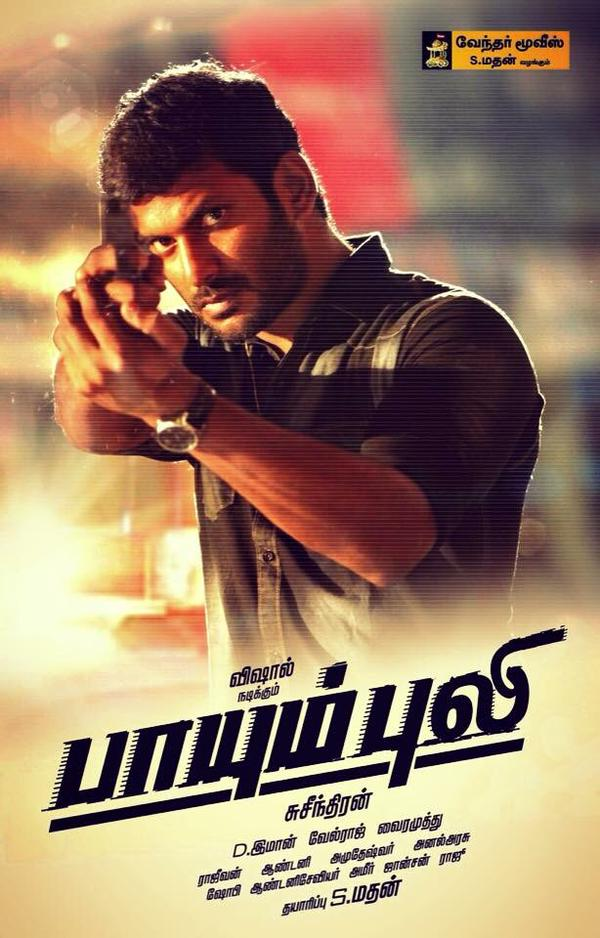 Paayun Puli First look