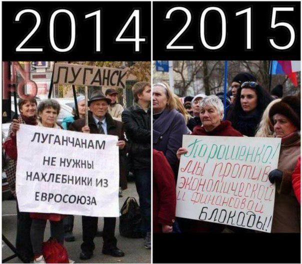 """Террористы """"ЛНР"""" не платят ни копейки за потребленную воду, - Москаль - Цензор.НЕТ 4709"""