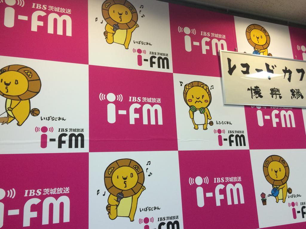 JOYF】IBS茨城放送Part14【JOYL...