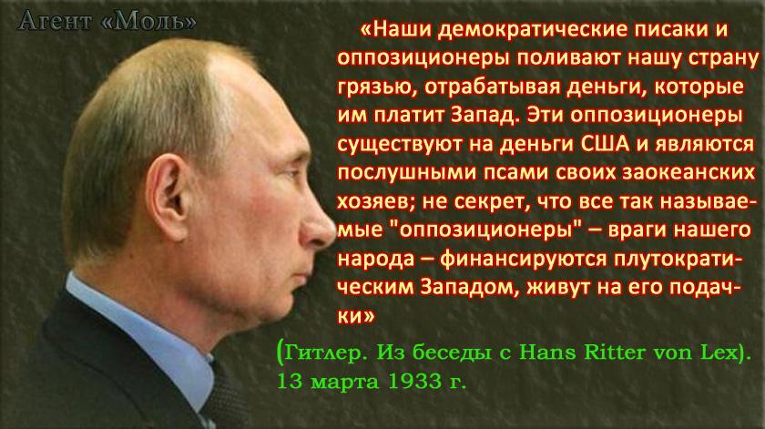"""РФ не хочет обсуждать с Украиной условия поставок газа зимой, – источник """"Интерфакс-Украина"""" - Цензор.НЕТ 706"""