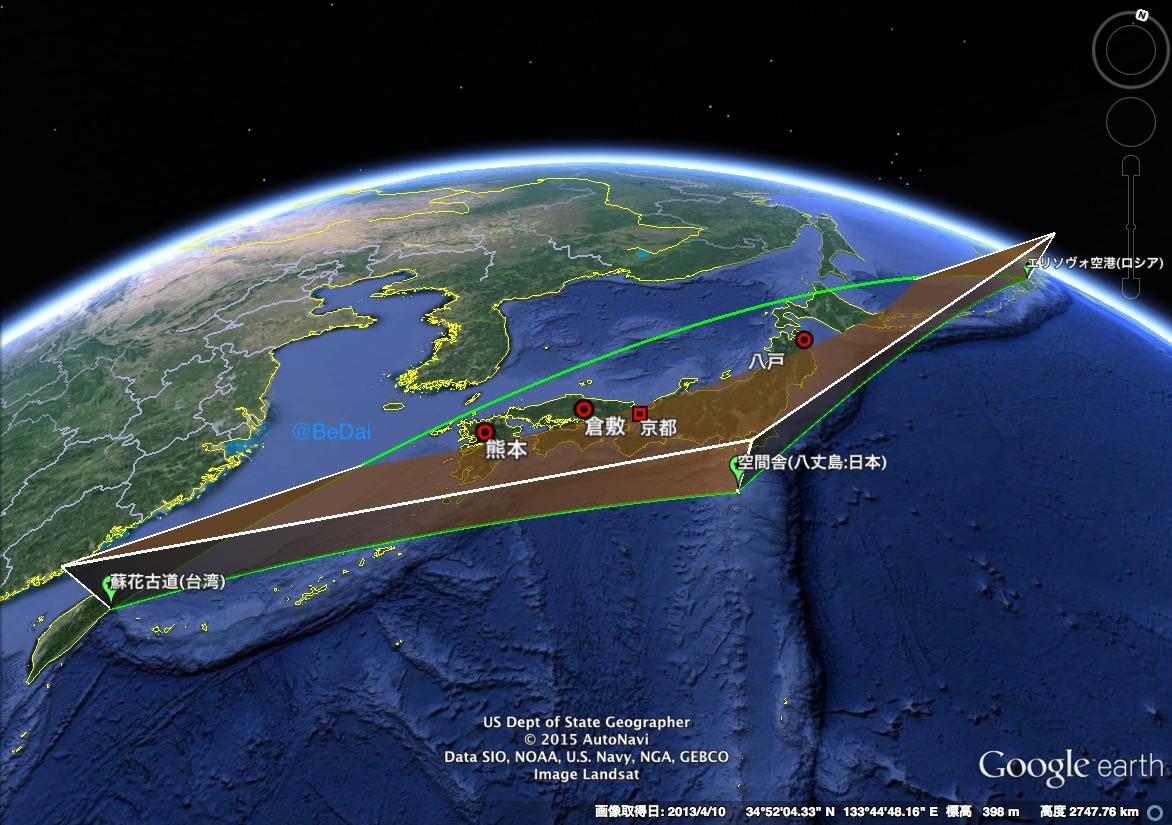 今日の巨大CFは三角形のポリゴンが一部地球に埋もれて描画されていた様子。緑色の線が本来のリンク線。内側の茶色がスキャナに描画されたCFっぽい。高度250kmにある頂点からの線が地球を突き抜けた状態。 #shonin #ingress http://t.co/DfenEMK9p0