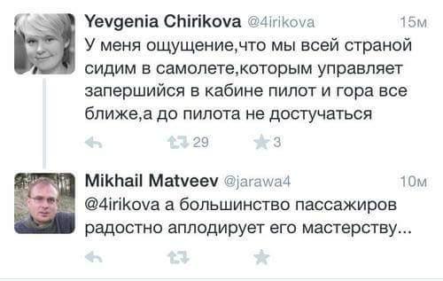 Ночью между Крымским и Сокольниками вспыхивали перестрелки, на Бахмутке взрывались мины, - Москаль - Цензор.НЕТ 5168
