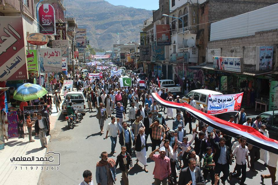 Guerre civile au Yémen - Page 5 CBLilEoVIAA_3V-