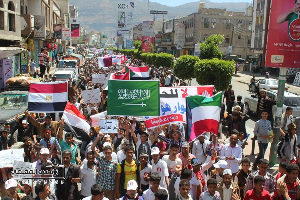 Guerre civile au Yémen - Page 5 CBLin3iVIAI2_st