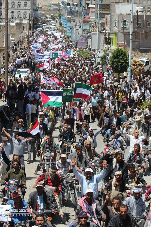 Guerre civile au Yémen - Page 5 CBLipn4UUAIVHRH