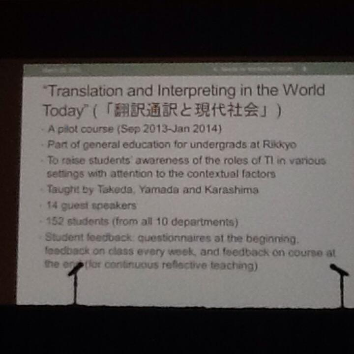 "K. Takeda: We launched ""#xl8 & #1nt in the world today"" a course to plant a seed among undergrad students. #MIISforum http://t.co/0VMp8MrdY4"