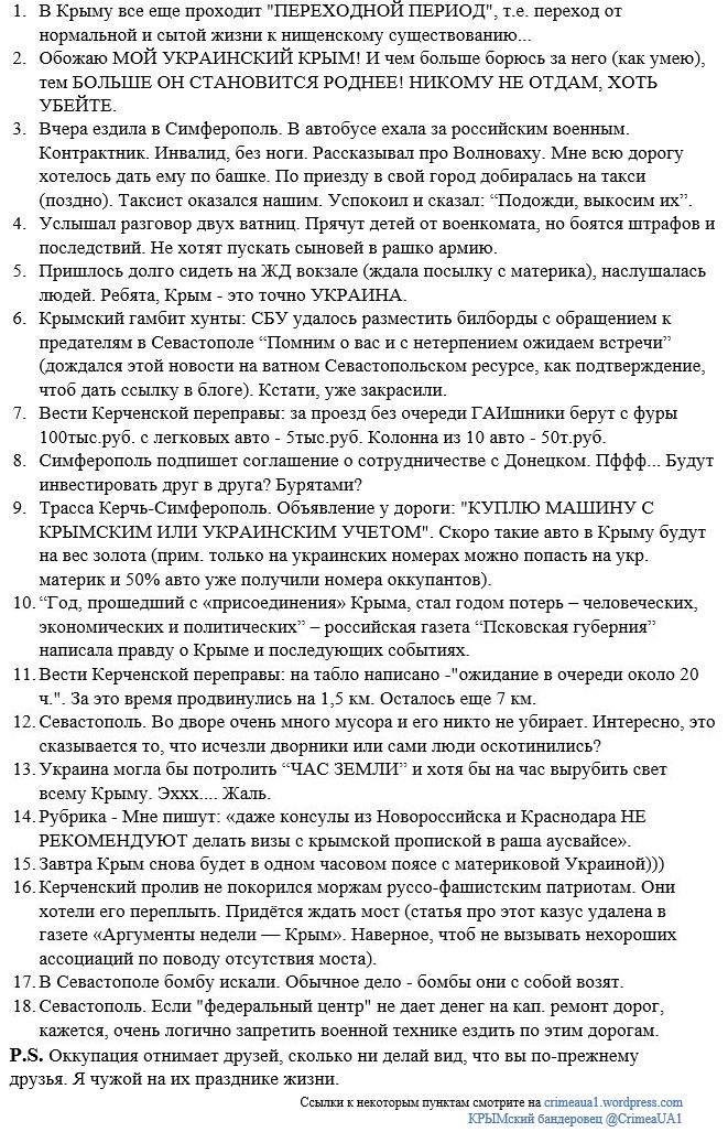 """Представители РФ и наблюдатели ОБСЕ подтвердили, что украинские территории боевики обстреляли из """"Градов"""", - Розмазнин - Цензор.НЕТ 4542"""