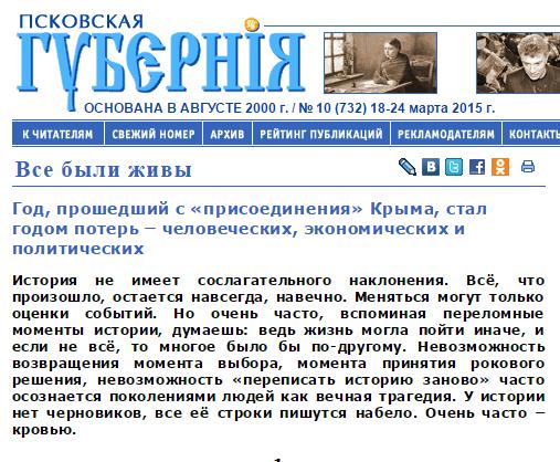 """Террористы планировали более мощный взрыв в Одессе. Бомба была заложена у газовой трубы, - """"Думская"""" - Цензор.НЕТ 7649"""