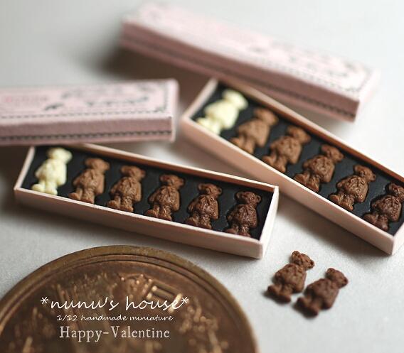 【nunus house miniature best select vol.20】「くまチョコギフトBOX 1/12」※画像2枚お米って乾燥すると直ぐひび割れちゃうよ! pic.twitter.com/qcLrRgml06