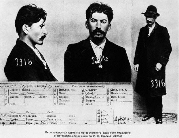 MT @NotableHistory: Joseph Stalin shown on a 1911 information card from the files of Saint Petersburg police: http://t.co/ld5hIZdC3G