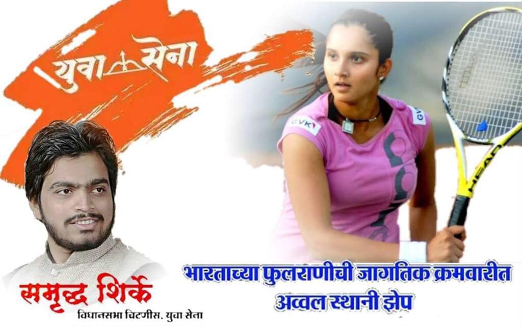 "Rofl @nandiniv: Oh the sweet irony! ""@bhak_sala: Shiv Sena congratulates Saina Nehwal with Sania Mirza's picture... http://t.co/WUNYuV0uMW"