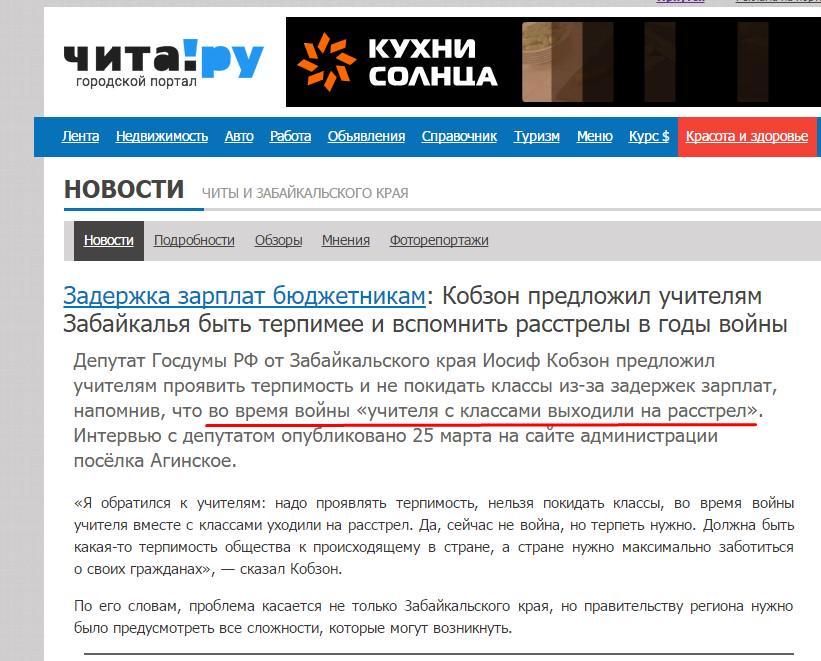 Латвия решила продлить участие своих представителей в миссии ОБСЕ в Украине - Цензор.НЕТ 4745