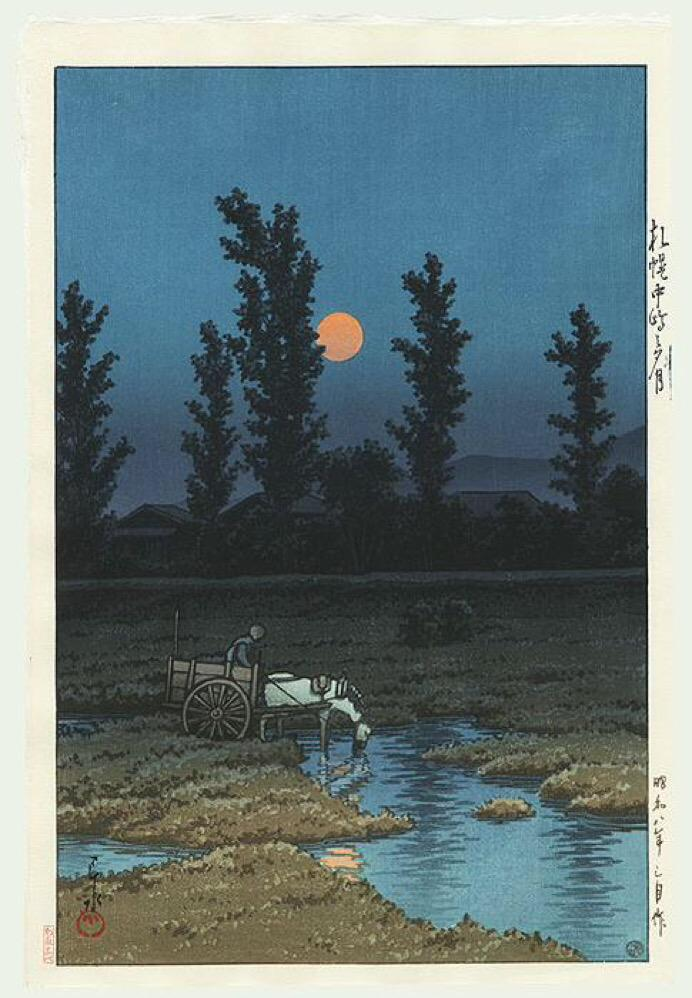 """에레혼🎗 on Twitter: """"Kawase Hasui, Moon at Nakanoshima, Sapporo, 1933  http://t.co/hy5Jv8Rx7y"""""""