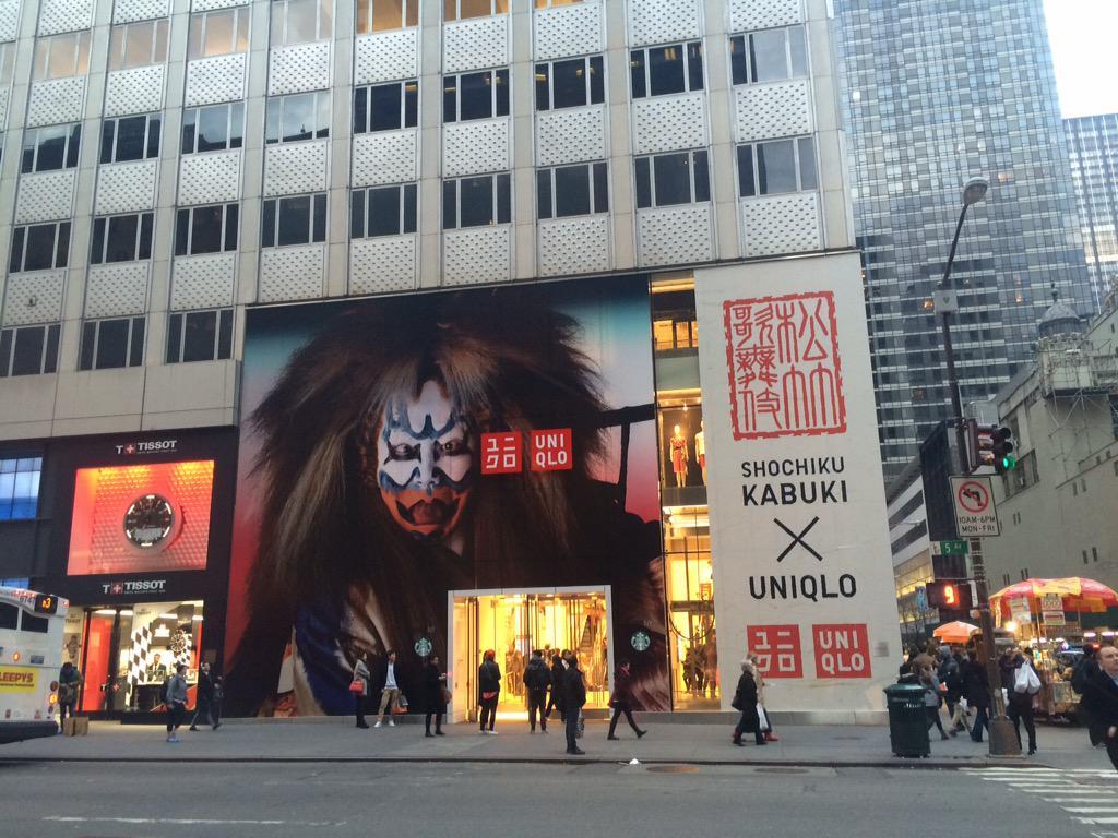 すご~い!銀座もやればいいのにヾ(๑´∀`)ノ  RT @hanakosweet_x: ニューヨークの同僚が送ってくれたUNIQLOの写真のど迫力。彼の地ではこれくらいしないと目立たないか http://t.co/x8tXDha9nl