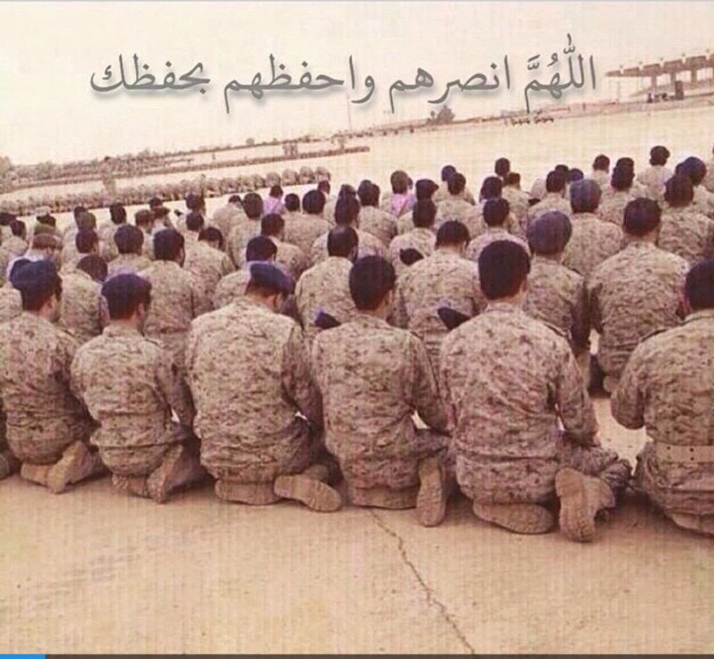 اللهم انصرهم و احفظهم بحفظك http://t.co/LKb9qHHebM