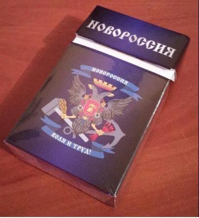Аваков: Cидеть и бояться стоит всем недобросовестным чиновникам - Цензор.НЕТ 7592