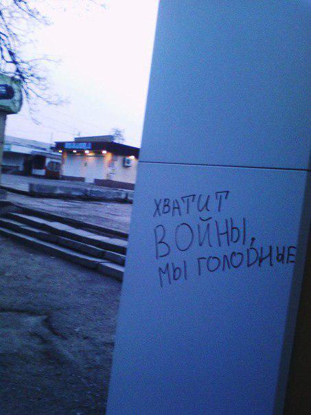 На территории Донецкого аэропорта ОБСЕ зафиксировала неидентифицированные человеческие останки - Цензор.НЕТ 1003
