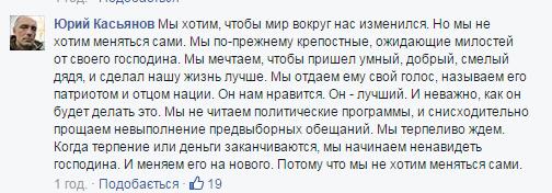Дела по преступлениям против активистов Евромайдана - первоочередные, - Шокин - Цензор.НЕТ 9712