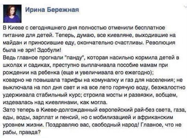 С 2016 года Украина начнет развиваться, - Яценюк - Цензор.НЕТ 8356