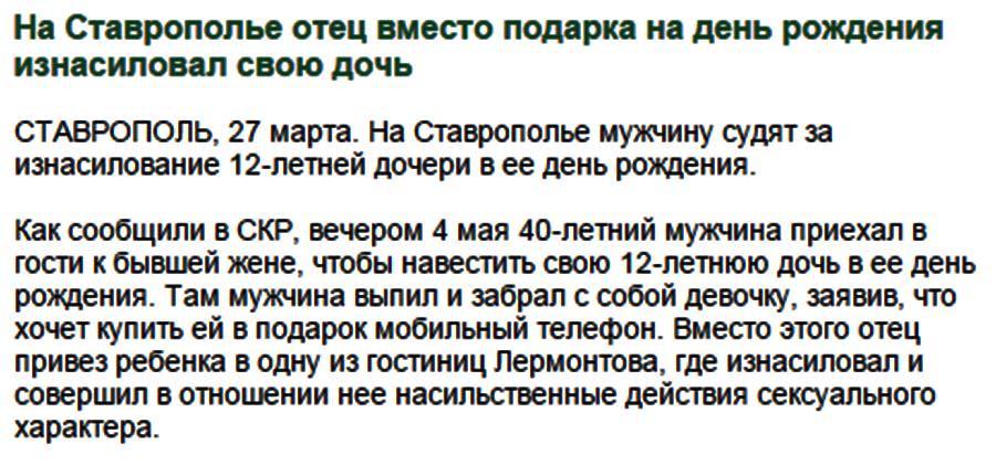 США совместно с Украиной выполнят наблюдательный полет над Россией и Беларусью - Цензор.НЕТ 8126