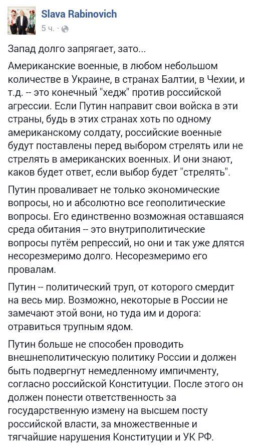 """Порошенко примерил форму """"циничного бандеры"""" - Цензор.НЕТ 4549"""