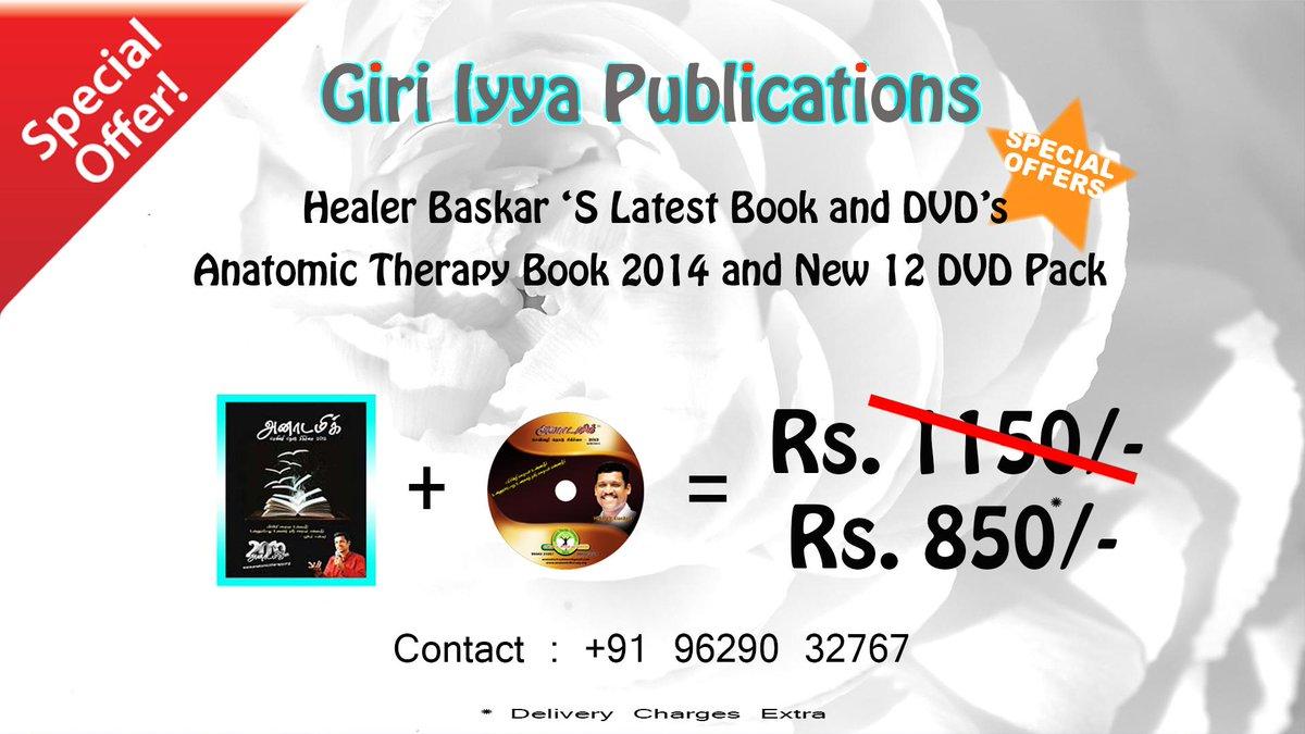 GIP - Healer Baskar (@gipindia24) | Twitter
