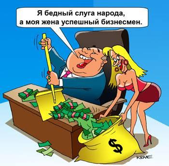 Яценюк: Премьер и Президент едины в борьбе с коррупцией - Цензор.НЕТ 5586