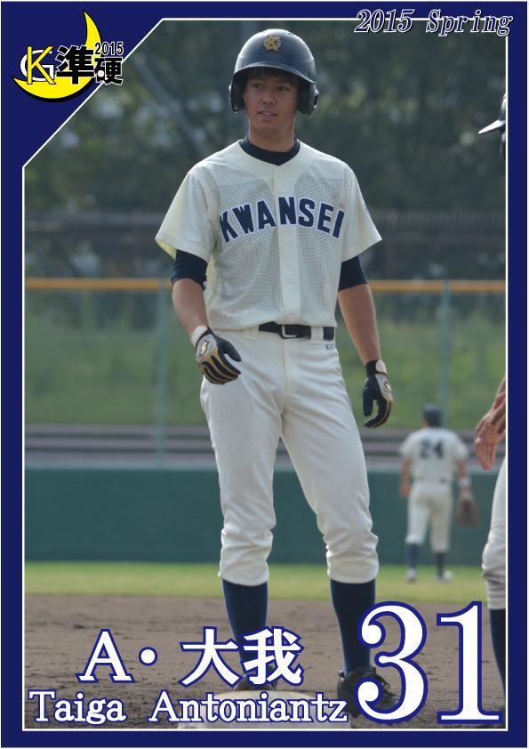 関西学院大学 準硬式野球部 on T...