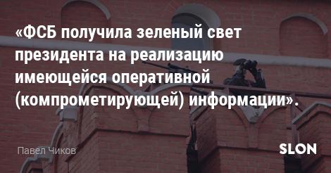 На территории Донецкого аэропорта ОБСЕ зафиксировала неидентифицированные человеческие останки - Цензор.НЕТ 1273