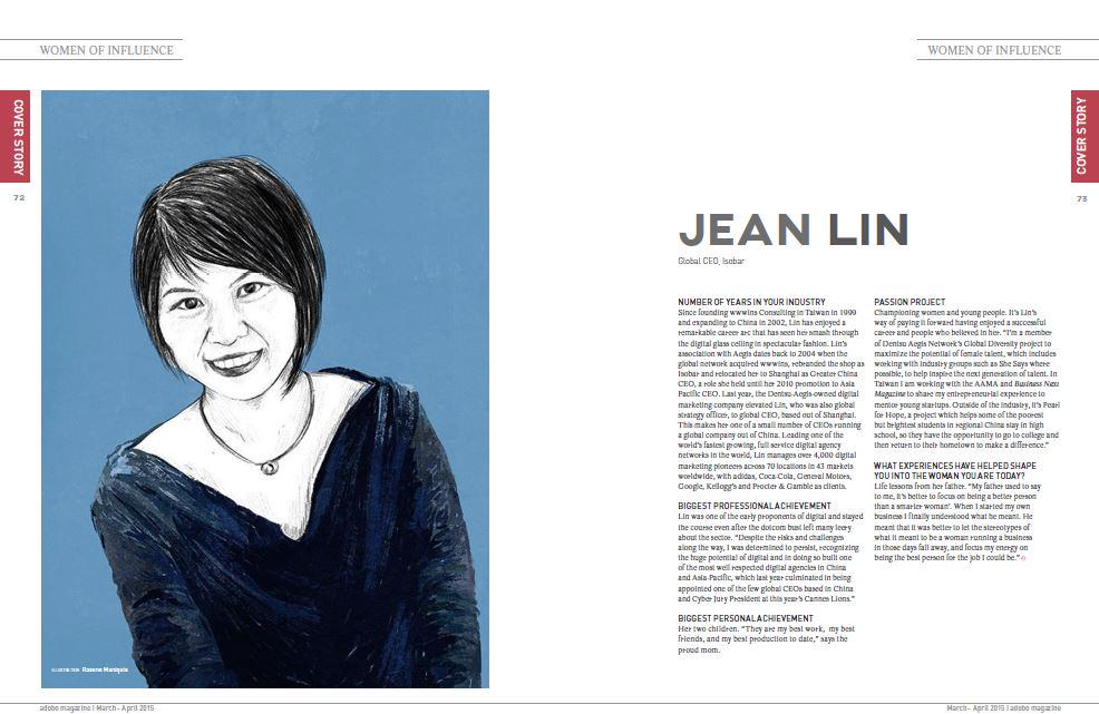 Hot off the press! @Jean_lin features as a Women of Influence in this edition of @adobomagazine http://t.co/P73dPKOMGb