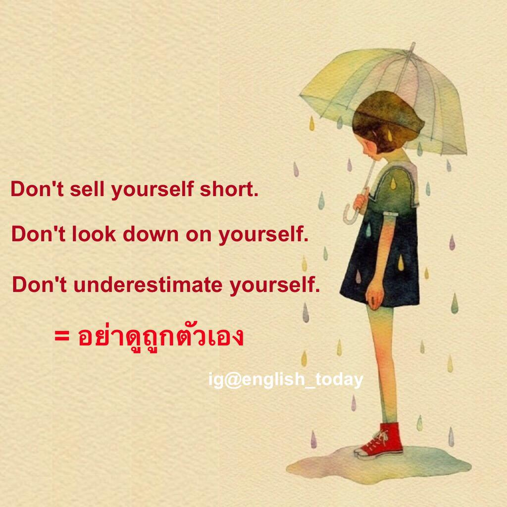 Image result for DON'T LOOK DOWN ON YOURSELF