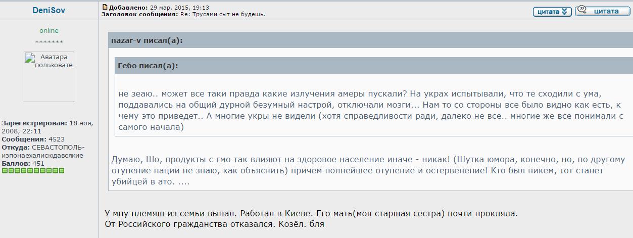 Арестованный экс-глава ГосЧС Бочковский сокращал пожарных несмотря на кадровый голод - Цензор.НЕТ 362