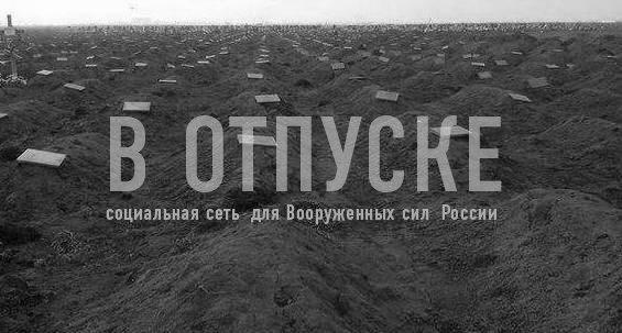"""""""У нас очень хорошее """"перемирие"""". С той стороны прилетело три десятка мин. Правда, не очень прицельно"""", - украинские бойцы в Широкино - Цензор.НЕТ 1489"""