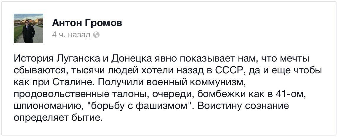 Коррупционеры прикрываются партийными флагами и обвиняют власть, чтобы избежать ответственности, - депутат Сторожук - Цензор.НЕТ 3828