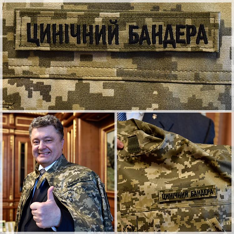 Порошенко утвердил план многонациональных учений и одобрил допуск в Украину иностранных военных подразделений - Цензор.НЕТ 8360