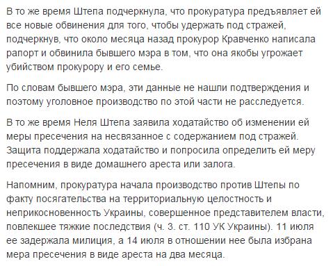 На учете более 880 тысяч семей беженцев из оккупированных Донбасса и Крыма, - Минсоцполитики - Цензор.НЕТ 634