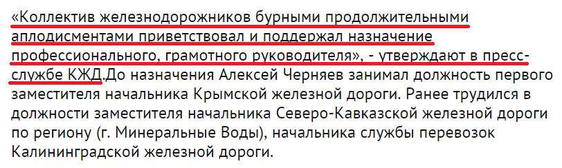 Калашников ответит за руководство титушками и сепаратизм перед ГПУ И СБУ, - депутат - Цензор.НЕТ 7058