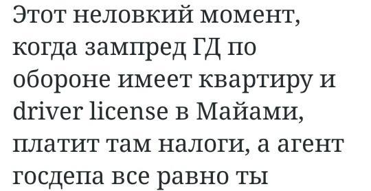ГПУ объявила в розыск экс-и.о. начальника ГУ МВД в Киеве Мазана и его заместителя по подозрению в организации штурма Евромайдана - Цензор.НЕТ 8340