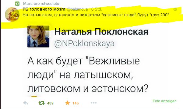 Порошенко ввел в действие решение СНБО о формировании оборонного госзаказа - Цензор.НЕТ 6955
