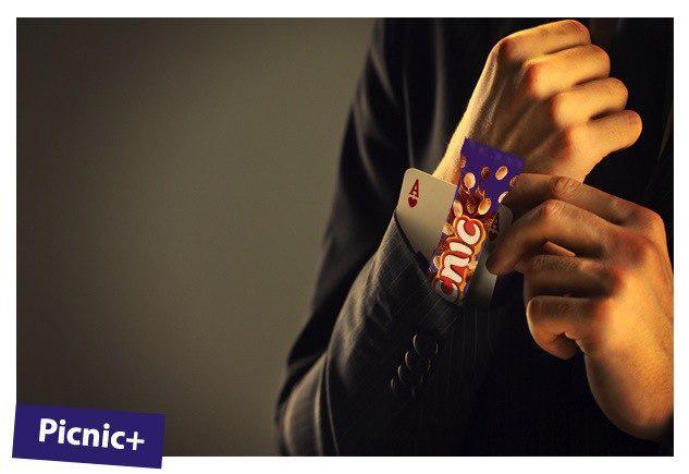 У короля беспорядка в рукаве должен быть не только туз http://t.co/hRIhNpj0h2