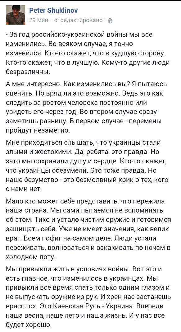 """РФ продолжает снабжать террористов: за сутки только через """"северный"""" маршрут переброшено 28 транспортных единиц, - ИС - Цензор.НЕТ 7007"""