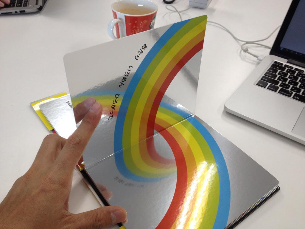 この仕掛け絵本、よくできてる http://t.co/KfgcJXAQOw