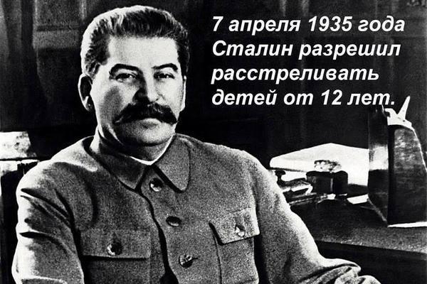Теперь, если Бочковский нарушит условия залога, то может быть арестован, а залог зачислен государству, - Геращенко - Цензор.НЕТ 1805