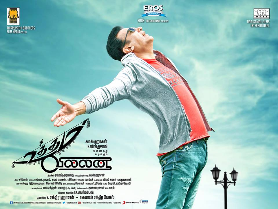 VHP calls for ban on Kamal Haasan's 'Uttama Villain'